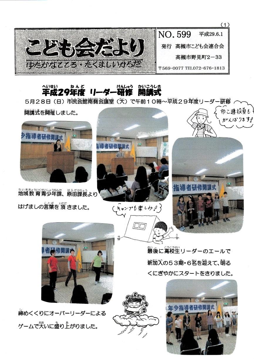 IMG_20170602_0001-1-1.jpg