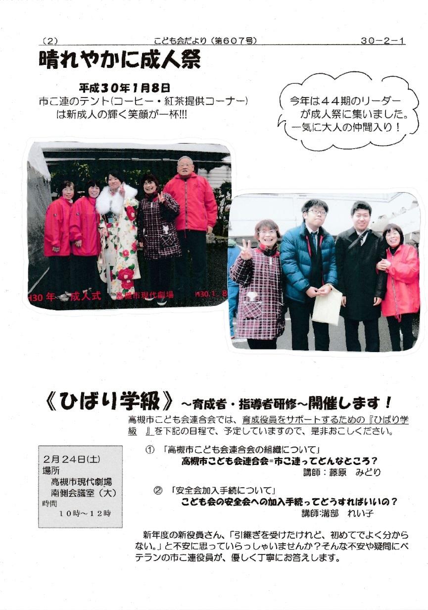 IMG_20180201_02.jpg