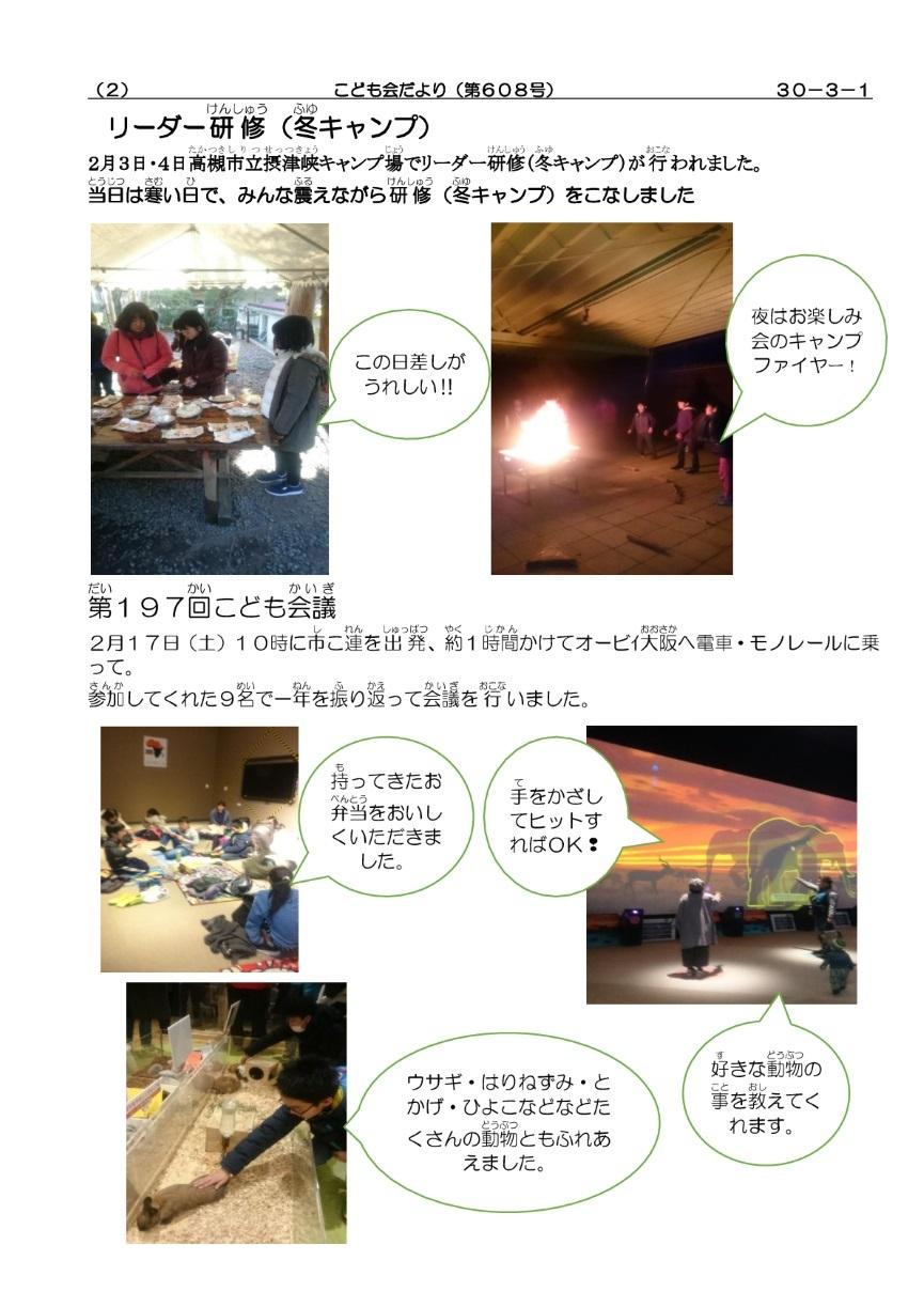 IMG_20180301_02.jpg