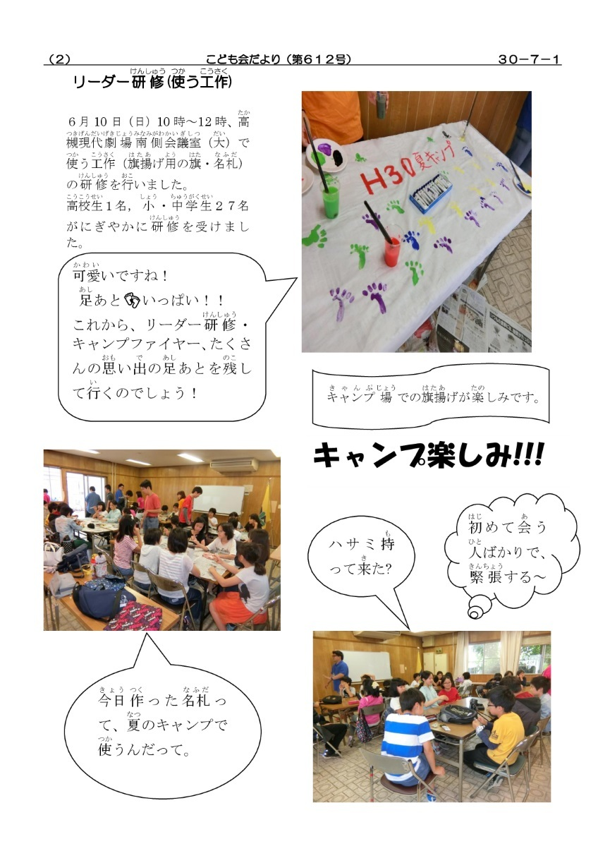 IMG_20180701_02.jpg