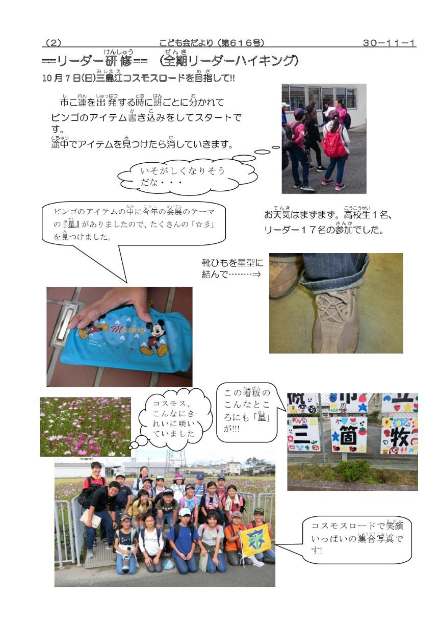 IMG_20181101_02.jpg
