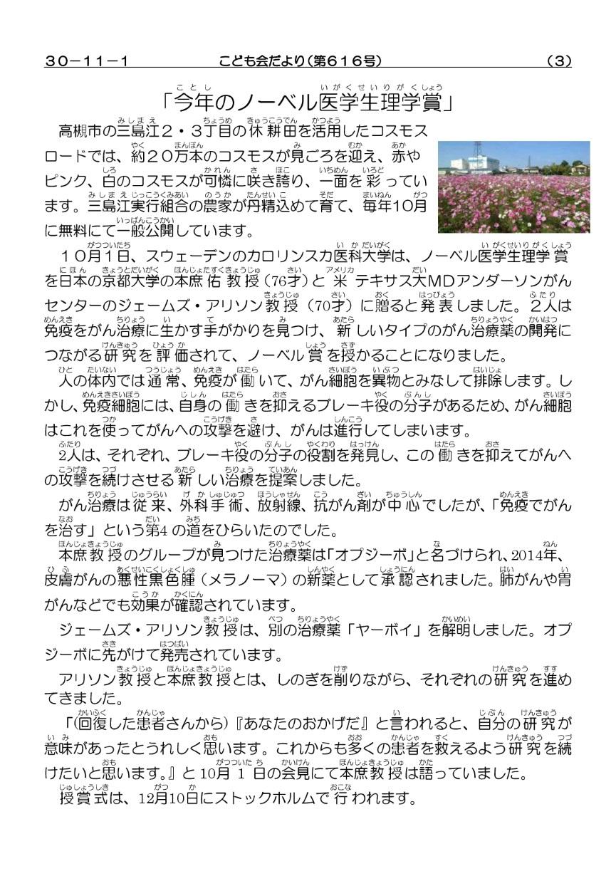 IMG_20181101_03.jpg
